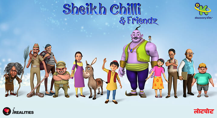 sheikh chilli and friendz press coverages